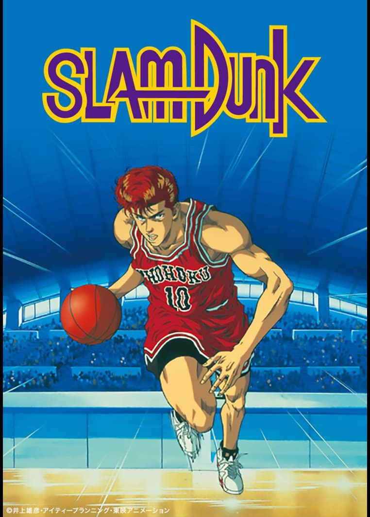 Slam Dunk S1E5 (Indo Subtitled)